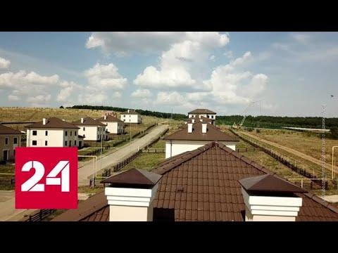 Земельная афера в Саратовской области: жители новостроек остались без школ и поликлиник - Россия 24