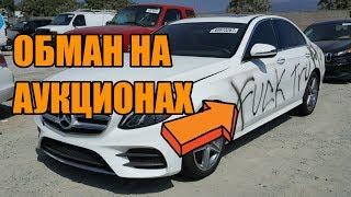 видео Как купить авто на американских аукционах