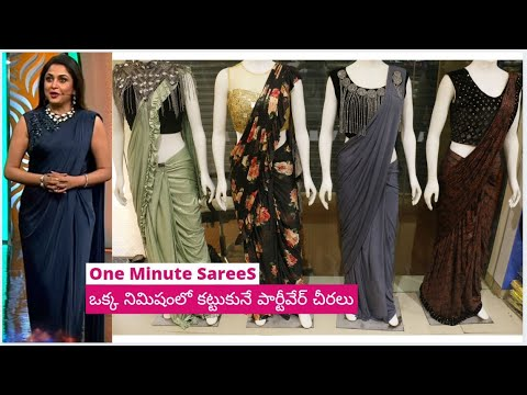 Latest One Minute Sarees, Cheap And Best Price, Frill And Ruffle Saree Drapping, #HydLife