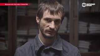 Мустафа Джемилев и его путь в Крым
