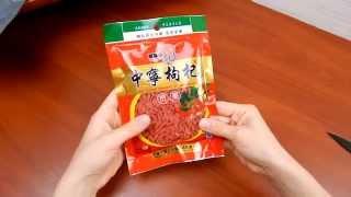 Посылки из Китая: Ягоды Годжи,Зеленый чай с жасмином,чай пуэр