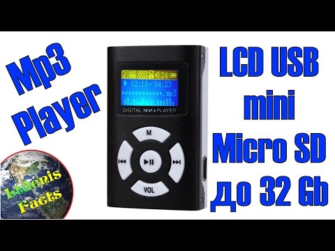 MP3 Player LCD USB mini Micro SD up to 32 Gb