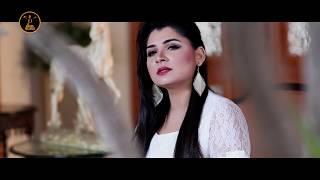 SAJNA VE - NADIA  | TEASER | LATEST PUNJABI SONG 2018 | MALWA REOCRDS