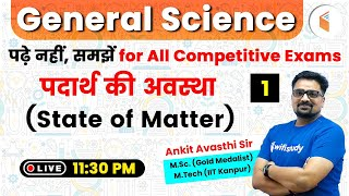 11:30 PM - General Science by Ankit Sir | State of Matter (पदार्थ की अवस्था)