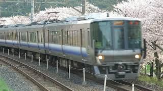 JR阪和線・山中渓駅にて 紀州路快速・湯浅ゆき通過