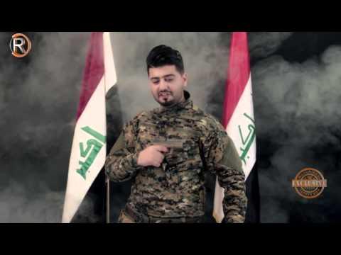 احمد البحار  - اهل الغيره / Video Clip