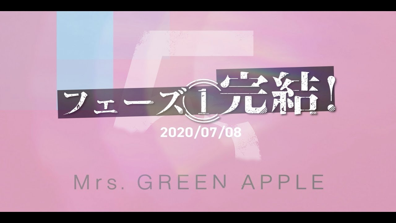 Mrs. GREEN APPLE - BEST ALBUM『5』2014〜2019 LIVE & FESダイジェスト