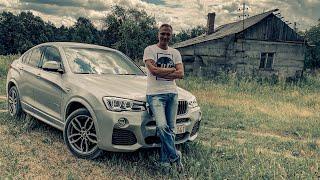 Тест-драйв б/у BMW Х4 2017