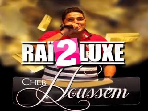 cheb houssem zahri ana winta yetfakarni mp3