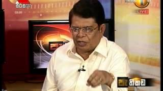 Pathikada Sirasa TV 28th August 2015