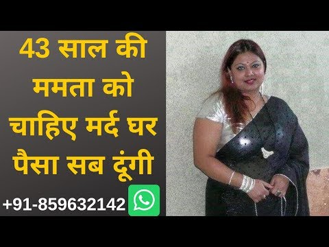 Indian Shaadi Profile Divorced Woman Want A Man