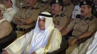 افتتاح مؤتمر الكويت الإقليمي الأول لحماية الأطفال من مخاطر وسائل التواصل الاجتماعي