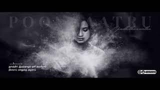 Poongatru Pudhithaanathu Cover by Govind Vasantha 💞 WhatsApp Status Video 💞 Timu