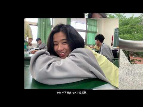 2019嘉義縣私立協同高級中學畢業影片-高三丙