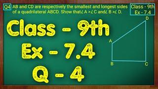 Class - 9th, Ex - 7.4, Q4 (Triangles) Maths NCERT CBSE