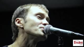 9 Район live Good bye слова и музыка Алексея Никитина