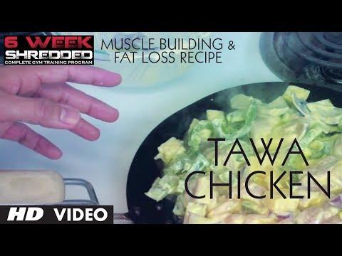 Tawa Chicken: Muscle Building & Fat Loss Recipe | Health and Fitness Tips | Guru Mann