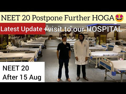 NEET / JEE 2020 Postponed Latest News 🔔🤞| With Aman Tilak
