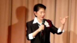 平成21年2月22日 ヘルシーランド らぽーれ にて 水前寺 清子さんの...
