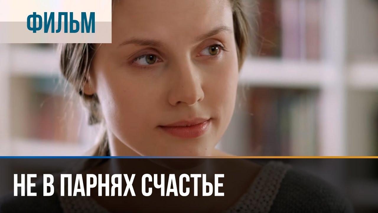 Женщины душат мужчин ногами видео на русском фото 205-978