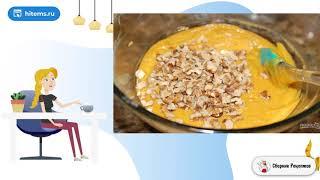 Тыквенный хлеб Пошаговые рецепты домашние