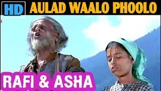 Aulad Waalo Phoolo Phalo (FULL VERSION)   MOHD RAFI & ASHA   Ek Phool Do Mali (1969)