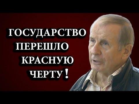 ГОСУДАРСТВО ПЕРЕШЛО КРАСНУЮ ЧЕРТУ!  /М. Веллер/  23.04.2017