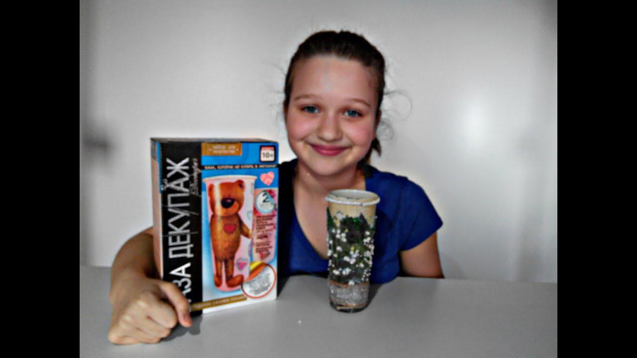 <b>Набор для творчества</b> ваза - декупаж <b>Danko</b> Toys! #Обзор ...