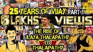 25Years OFVijay PART-1:Rise Of IlayaThalapathy To Thalapathy