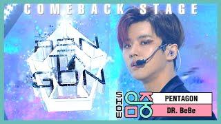 [쇼! 음악중심]  펜타곤 - Dr.베베 (Pentagon -Dr.BeBe)
