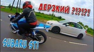 Купил Новый Мотоцикл ЛИТР Honda CBR Fireblade 1000RR-Тест Драйв на Дороге