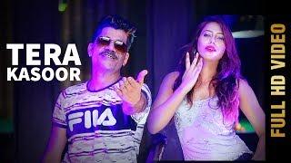 TERA KASOOR (Full ) | MASTER RAKESH | New Punjabi Songs 2018 | AMAR AUDIO