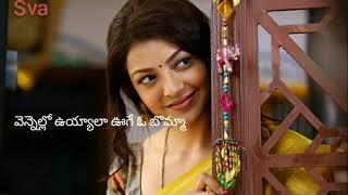 Vennelo uyaluge o bonna|| Telugu song lyrics|| Rana and kajal|| use headphones ||8D song