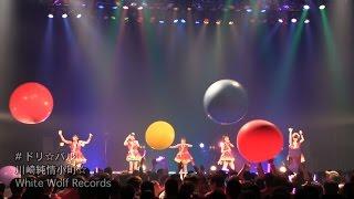 川崎純情小町☆の1stシングルに収録されている楽曲「ドリ☆バル」のライブ...