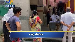 10 AM | Ghantaravam | News Headlines | 10th August 2020 | ETV Andhra Pradesh