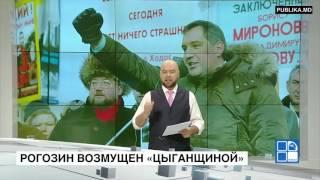"""""""Гады"""" так и не дождались 01 08 2017"""
