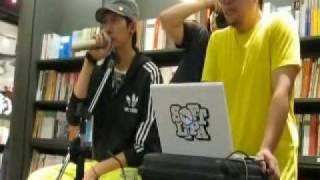 Softlipa 蛋堡 - 關於小熊 X 台中勤美誠品