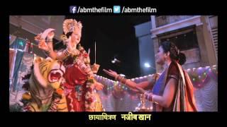 Zhimma Song Promo | Aamhi Bolato Marathi (Marathi Movie) | Vikram Gokhale