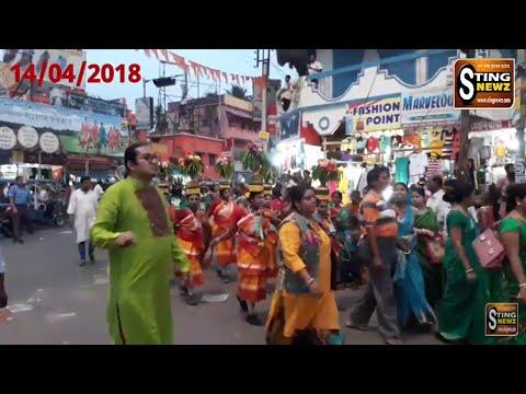 নদিয়ার কৃষ্ণনগরে শুরু হল 'পার্বণ',  সর্বভারতীয় লোকসংস্কৃতি উৎসব ২০১৮ | Folk Culture Festival