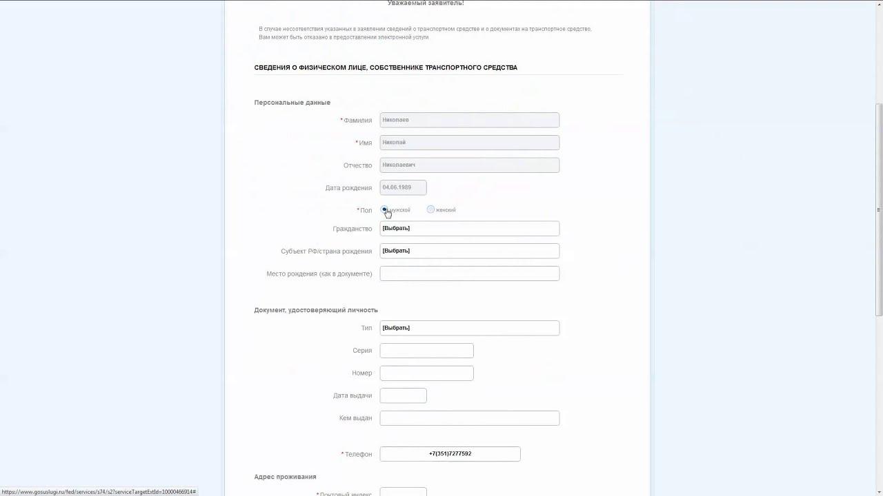 приказ мвд россии 1157 от 29122012 об утверждении норм положенности