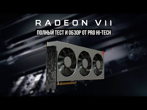 AMD Radeon VII - полный тест Vs Vega 64 и RTX 2080