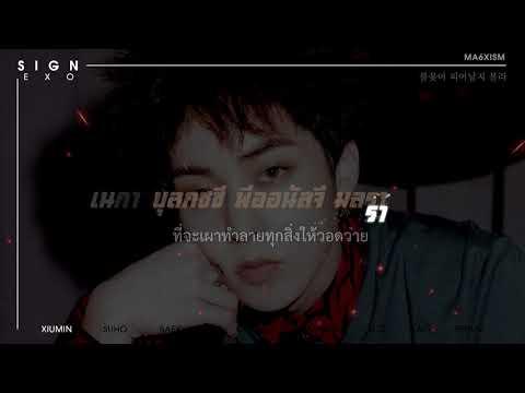    KARAOKE/THAISUB    EXO – Sign