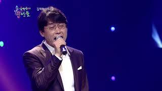 [SY TV - 음악속에선율]  PAPA - 김재희