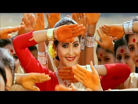 ♪♪♪ Latest Hit Assamese Bihu Song 2017 | Dance Bangla Fan | ♪♪♪