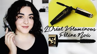 L'Oréal Voluminous Féline Noir Mascara Reseña   Beauty Bite