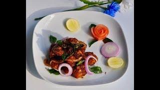 തട്ടുകട ചിക്കൻ ഫ്രൈ || Christmas Special Kerala Chicken Fry || Easy Thattukada Chicken ||Ep:260
