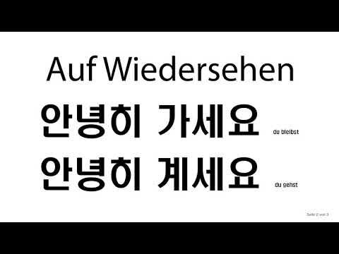 Koreanisch Lernen Guten Tag Auf Wiedersehen Tschüss