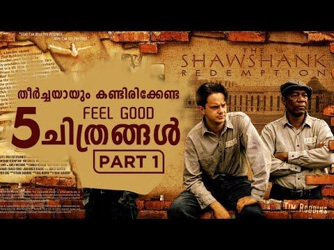 5 Must Watch Feel Good Movies | Part 1 | Reeload Media