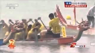 2015年中華龍舟大賽 東莞麻湧站   男子中龍 500 米