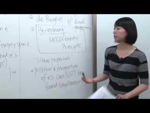 SAT Subject Test Chemistry (www.onlinesteven.com)